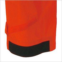 3810 カジメイク 視認性レインスーツ(男女兼用) 摩擦に強い生地を使用し地面に擦れやすいかかと部分を補強