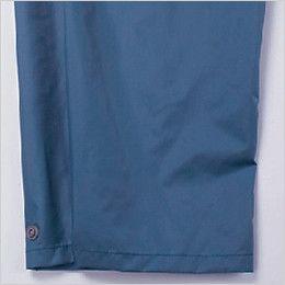 7250 カジメイク エントラント(R)使用レインスーツII(男女兼用) パンツ裾幅を調節するスナップボタン付