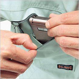 1993 桑和 長袖ブルゾン 携帯電話ポケット