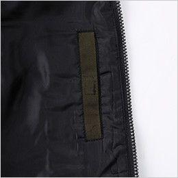 5506 桑和 G・GROUND 防寒ベスト 内ポケット