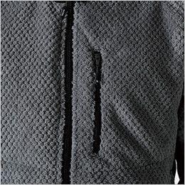 4236 TS DESIGN マイクロファーロングスリーブジャケット(男女兼用)  ポケット