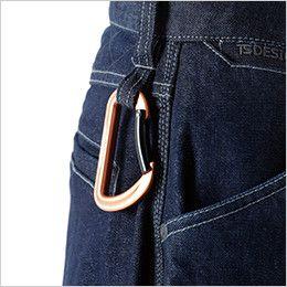 5134 TS DESIGN メンズニッカーズカーゴパンツ(男女兼用) ダブルループ+コインポケット刺繍