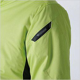 6626 TS DESIGN 防風ストレッチ ライトウォームジャケット(男女兼用) マルチスリーブポケット仕様
