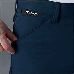8114 TS DESIGN アクティブメンズカーゴパンツ(男性用) コインポケット