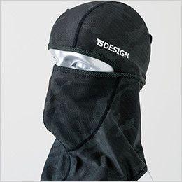 841190 TS DESIGN 熱中症対策 バラクラバ アイスマスクメッシュ(男女兼用) フルカバー