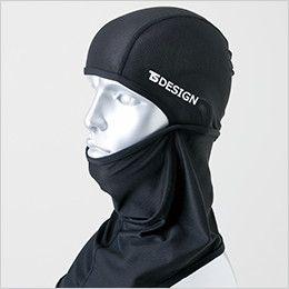 841190 TS DESIGN 熱中症対策 バラクラバ アイスマスクメッシュ(男女兼用) あごを守る