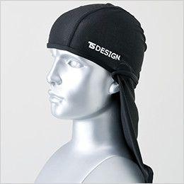 841190 TS DESIGN 熱中症対策 バラクラバ アイスマスクメッシュ(男女兼用) 頭部全体をガード
