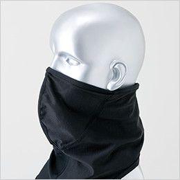 841190 TS DESIGN 熱中症対策 バラクラバ アイスマスクメッシュ(男女兼用) フェイスマスク