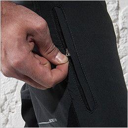84634 TS DESIGN ハイブリットストレッチパンツ(無重力パンツ)(男性用) ファスナーポケット