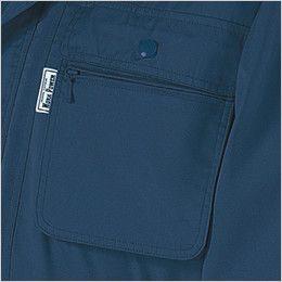 ジーベック 1444 [春夏用]ワークパワー長袖ブルゾン ファスナーポケット付きのフラップポケット