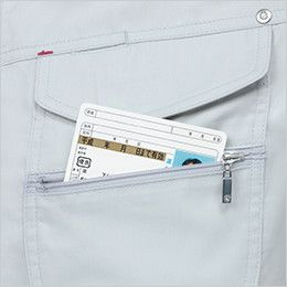ジーベック 1498 [春夏用]T/Cサマーツイル長袖ブルゾン(女性用) ファスナー仕様孫ポケット付き