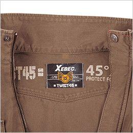 ジーベック 2140 バックツイル長袖ブルゾン(綿100%) カジュアルなプリント