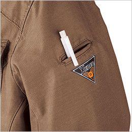 ジーベック 2140 バックツイル長袖ブルゾン(綿100%) ペン差し