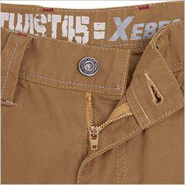 ジーベック 2156 [春夏用]現場服 バックツイルラットズボン(綿100%) フロントボタンはカジュアルナネオバータイプ