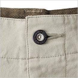 ジーベック 2173 現場服 ストレッチカーゴパンツ オリジナルタックボタン