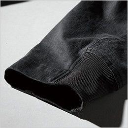 ジーベック 2262 現場服ストレッチジョガーパンツ 裾リブ仕様でタイトな着こなし
