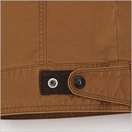 ジーベック 2274 [春夏用]現場服ストレッチ長袖ブルゾン 金属製の尾錠