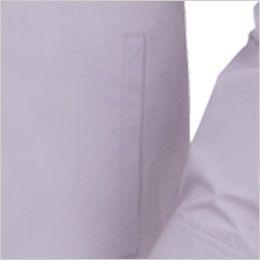 ジーベック 2340 [春夏用]長袖ブルゾン ポケット