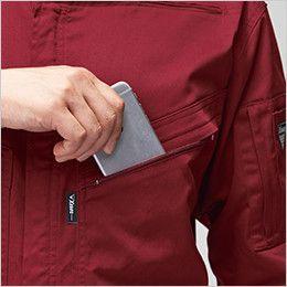 ジーベック 34011 T/Cツイル  楽脱ファスナーつなぎ 続服(男女兼用) 角度のついてる両胸ポケット