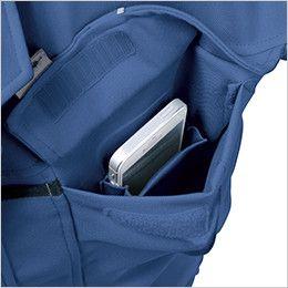 ジーベック 7550 制電プリーツロン ストレッチ長袖ブルゾン(JIS T8118適合) 左胸 二重構造ポケット