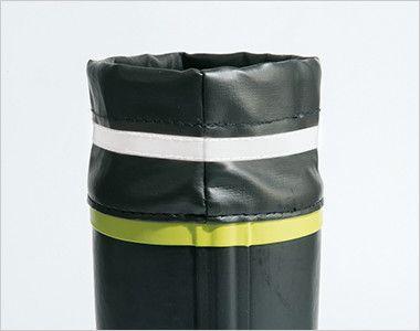 ジーベック 85718 セフティ長靴 スチール先芯 水や異物の侵入を防ぐ履き口カバー付き。反射材付きで夜間や暗所での作業も安全