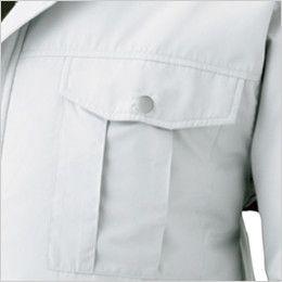 KU90720SET 空調服セット 長袖ブルゾン ポリ100% チタン加工(遮熱) ポケット付