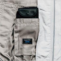 KU90720SET 空調服セット 長袖ブルゾン ポリ100% チタン加工(遮熱) バッテリー専用ポケット