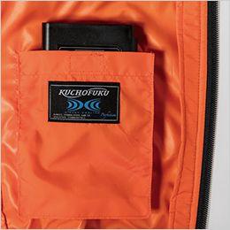 ジーベック XE98010 [春夏用]空調服 ベスト ポリ100% バッテリーポケット