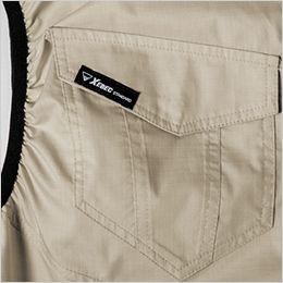 ジーベック XE98014SET [春夏用]空調服セット 制電ベスト フラップ付きポケット