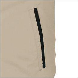 ジーベック XE98014SET [春夏用]空調服セット 制電ベスト ポケット付き