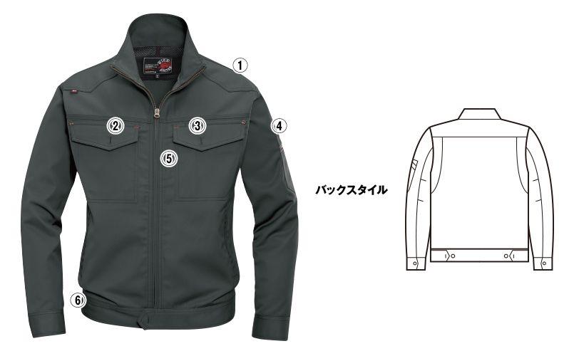 バートル 1201 ソフトツイルジャケット(男女兼用) 商品詳細・こだわりPOINT