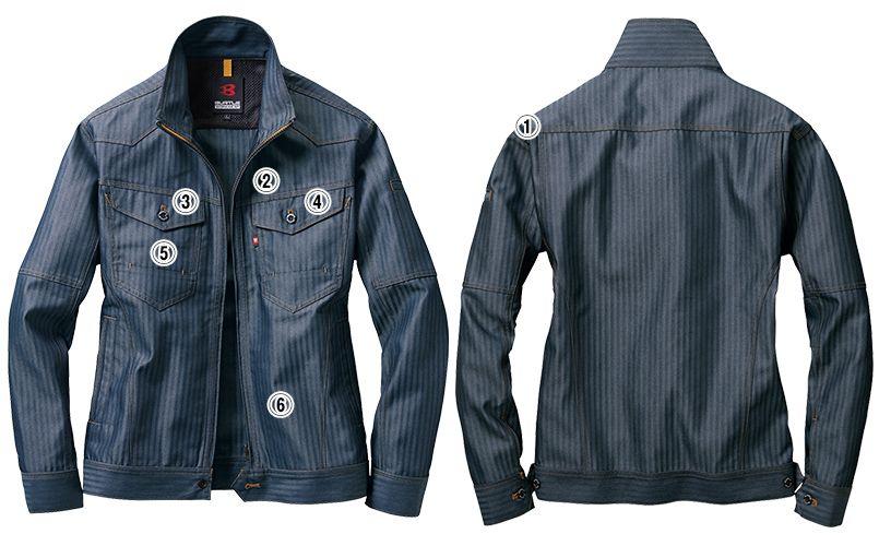 バートル 1501 [秋冬用]ヘリンボーン&T/Cソフトツイルジャケット(男女兼用) 商品詳細・こだわりPOINT