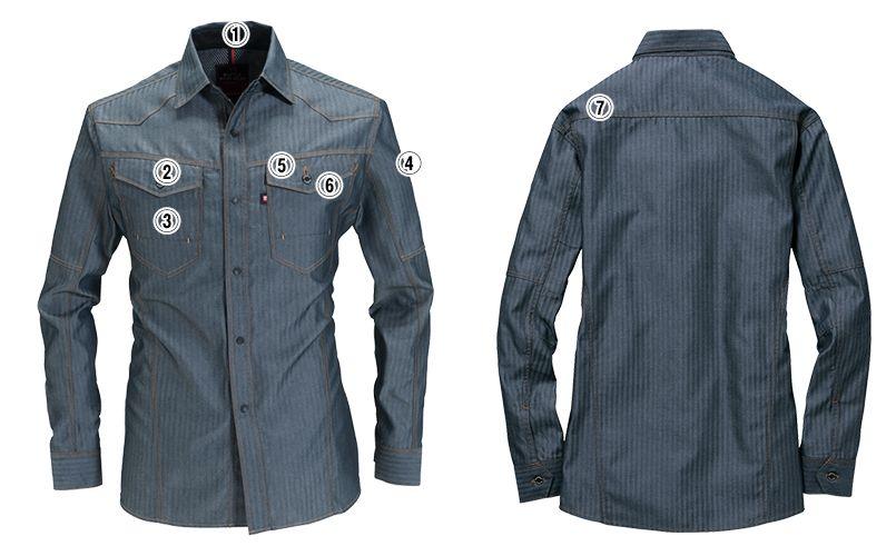 バートル 1515 ヘリンボーン&T/Cライトチノ長袖シャツ(男女兼用) 商品詳細・こだわりPOINT