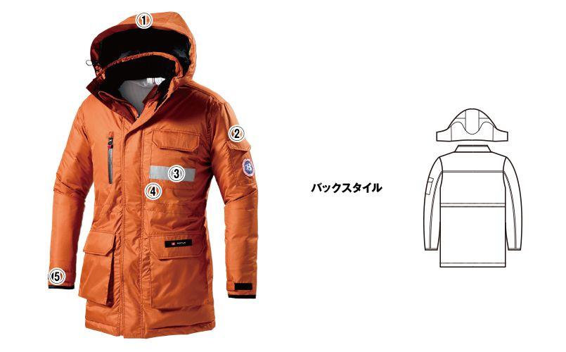バートル 7211 [秋冬用]サーモトロン防寒コート(大型フード付)(男女兼用) 商品詳細・こだわりPOINT