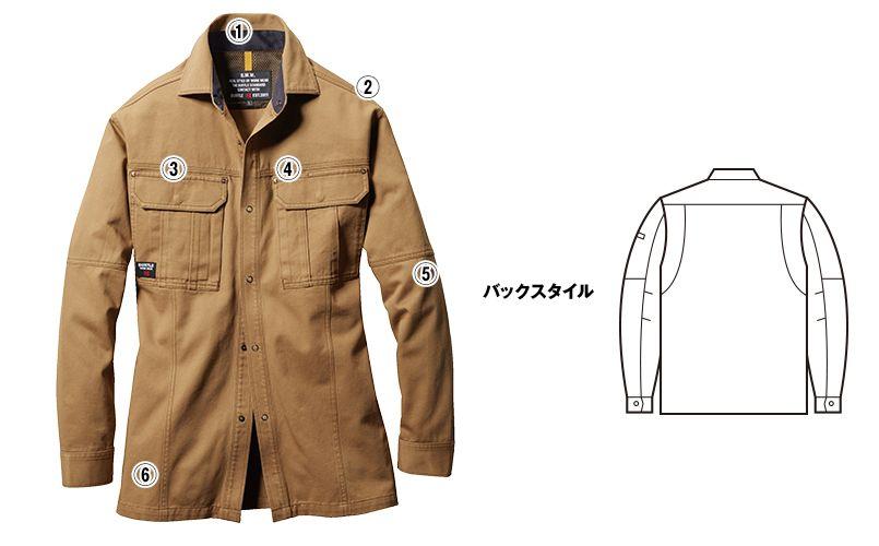バートル 8093 [春夏用]綿100%ライトチノ長袖シャツ(男女兼用) 商品詳細・こだわりPOINT