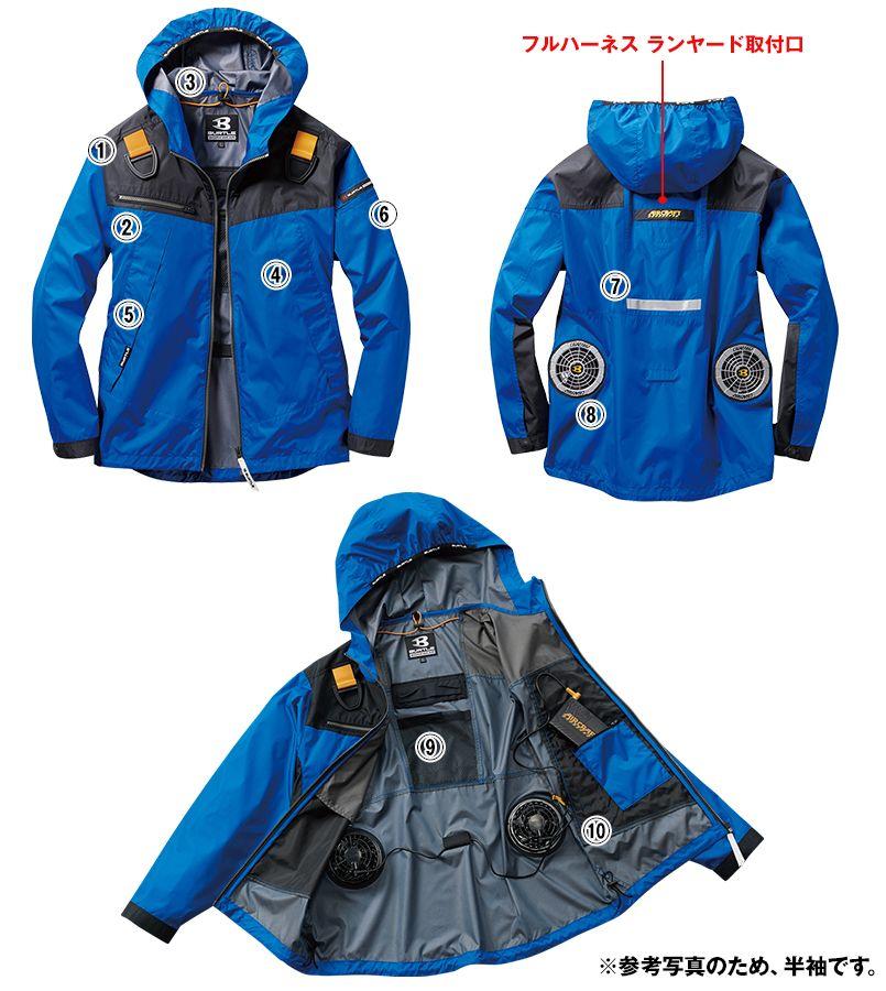 AC1091 バートル エアークラフト[空調服] パーカージャケット(男女兼用) 商品詳細・こだわりPOINT