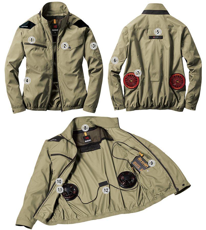 AC1121SET-K バートル エアークラフト[空調服]ハーネス対応 長袖ブルゾン(男女兼用) ポリ100% 商品詳細・こだわりPOINT