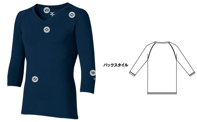 MZ-0135 ミズノ(mizuno) アンダーウェア(男性用)スクラブインナー七分袖 商品詳細・こだわりPOINT