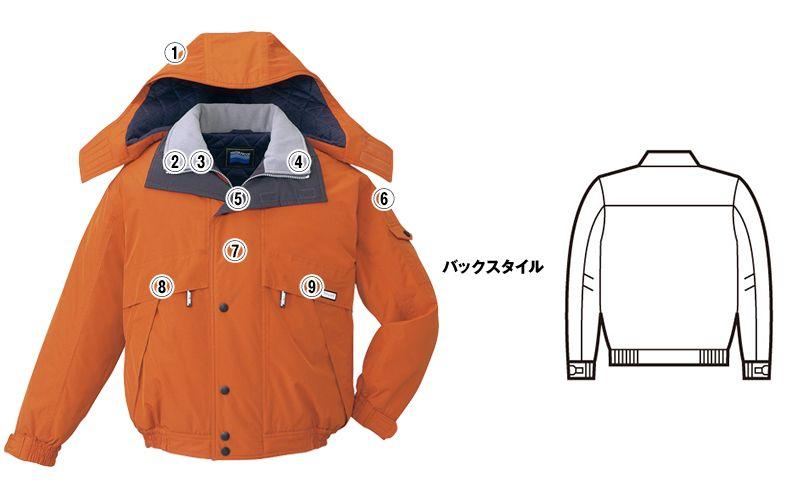 自重堂 48230 シンサレート防水防寒ブルゾン(フード付き・取り外し可能) 商品詳細・こだわりPOINT