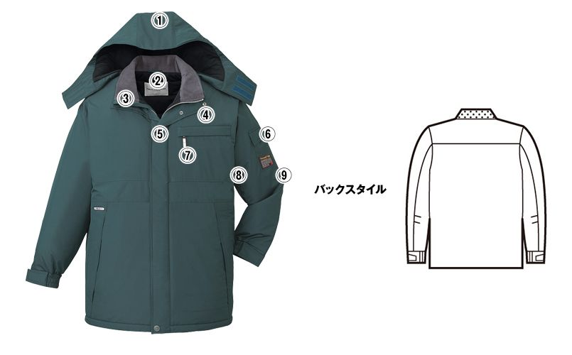自重堂 48383 シンサレートウルトラ防水防寒コート(フード付・取り外し可能) 商品詳細・こだわりPOINT