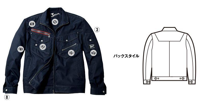 自重堂JAWIN 52100 長袖ジャンパー(新庄モデル) 商品詳細・こだわりPOINT