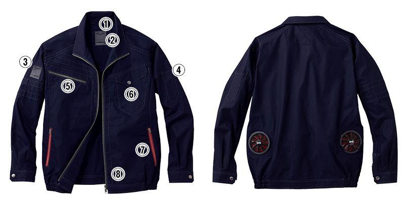 自重堂JAWIN 54070SET [春夏用]空調服セット 長袖ブルゾン 綿100% 商品詳細・こだわりPOINT
