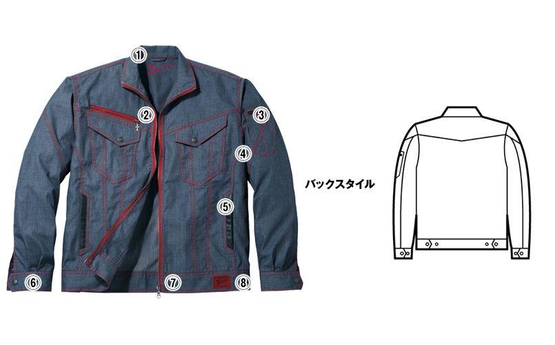 自重堂JAWIN 56400 [春夏用]長袖ジャンパー(新庄モデル) 商品詳細・こだわりPOINT