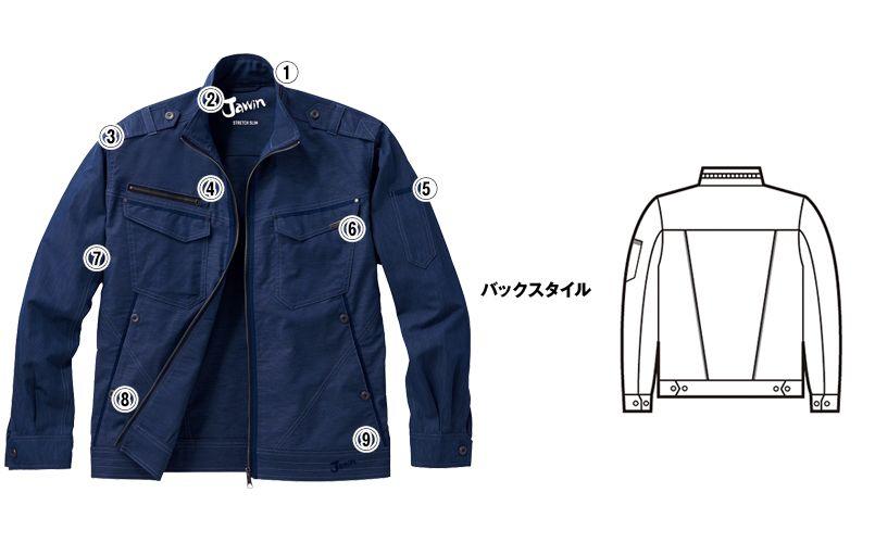 自重堂JAWIN 56600 [春夏用]ストレッチ長袖ジャンパー 商品詳細・こだわりPOINT