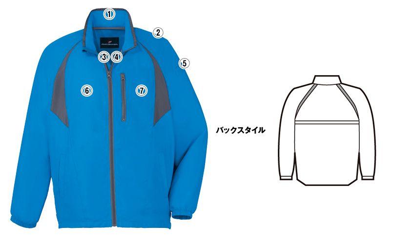 自重堂 81260 スタッフジャケット 商品詳細・こだわりPOINT