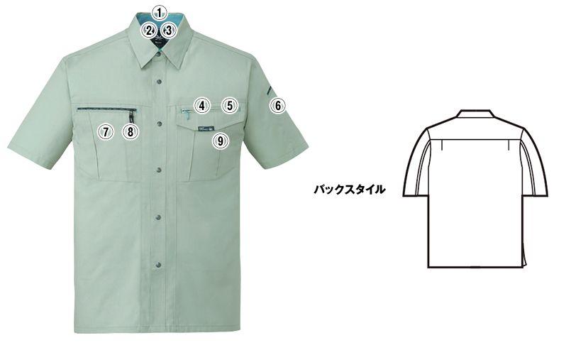 自重堂 84014 [春夏用]クールメッシュ半袖シャツ 商品詳細・こだわりPOINT