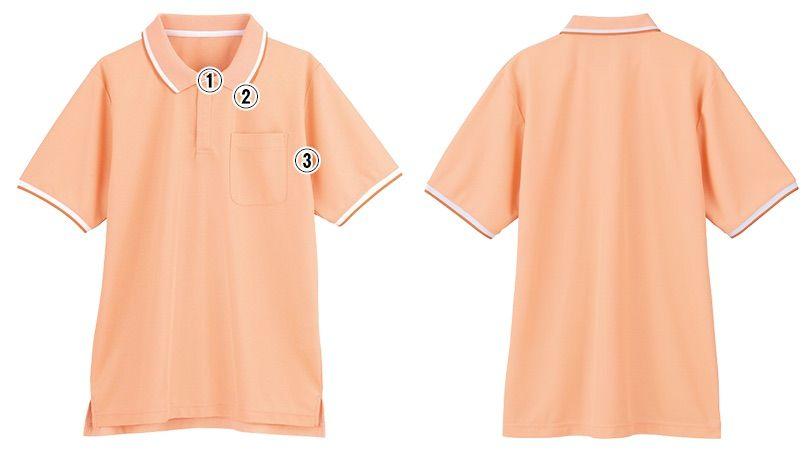 自重堂 WH90318 WHISEL 半袖/ドライポロシャツ(男女兼用) 商品詳細・こだわりPOINT