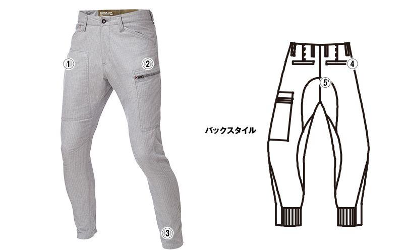 ジーベック 2299 [春夏用]現場服ストレッチジョガーパンツ フルハーネス対応 商品詳細・こだわりPOINT