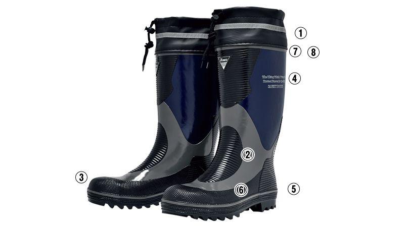 ジーベック 85704 安全長靴 スチール先芯 商品詳細・こだわりPOINT