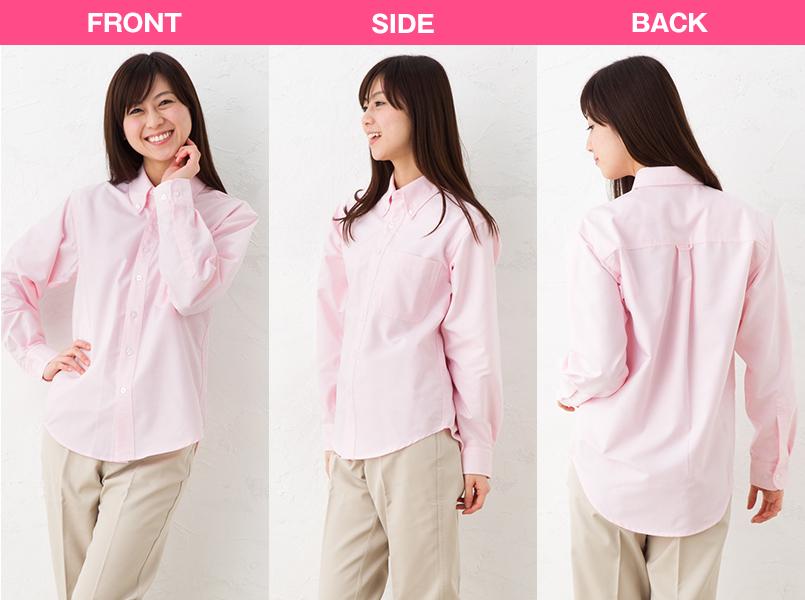 AZ7822 アイトス カナディアンクリーク 長袖T/Cオックスシャツ(男女兼用) モデル前後(レディース)